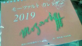 2018-12-30T16:19:07.jpg